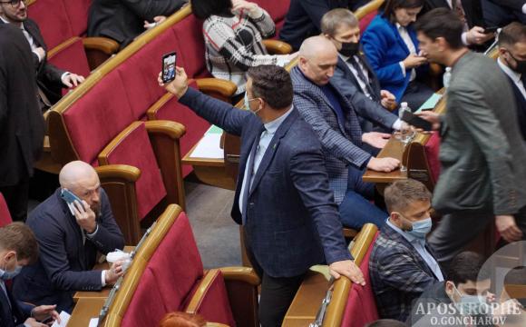Нардеп милувався собою під час засідання Ради