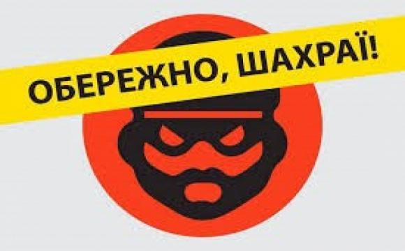 У Фінляндії засудили шахраїв, які працевлаштували українців під виглядом румунів