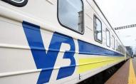 «Укрзалізниця» підніме ціни на перевезення з 1 вересня: кого це стосується