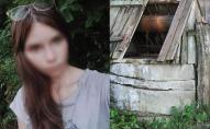 Тіло знайшли у закинутому колодязі: молодик жорстоко вбив 16-річну дівчину