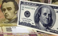 Волинь опинилася на 4 місці по невиплаті заробітної плати