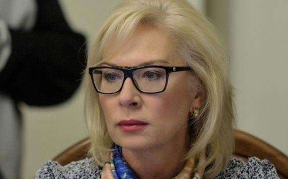 Денісова назвала дискримінацією платні камери в СІЗО