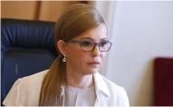 «Влада має не просто заморозити, а знизити тарифи», – Юлія Тимошенко